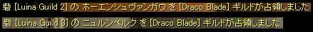 9m6d 06