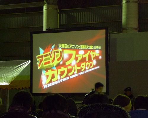 20100106_01.jpg