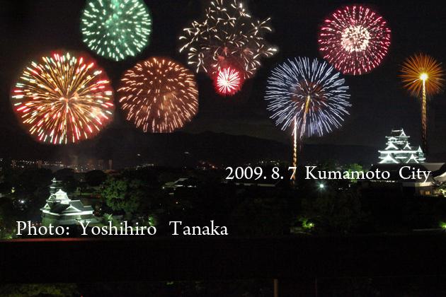 熊本 火の国祭り 花火と熊本城