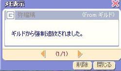 screenshot1408.jpg