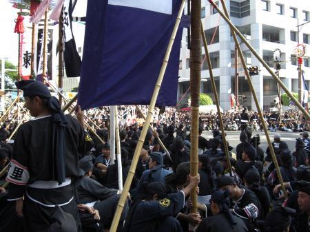 瑞雲2008