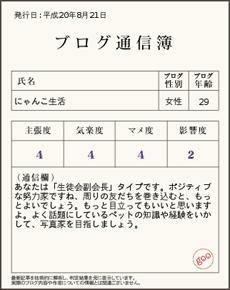 tushinbo_imgのコピー