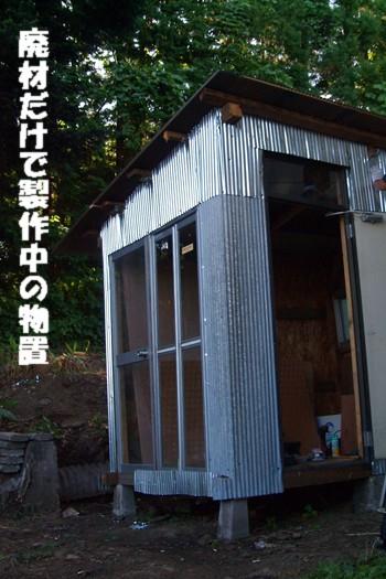 DSCF2281.jpg