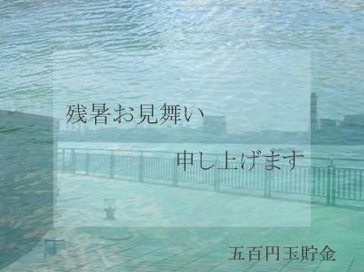 20050809210917.jpg
