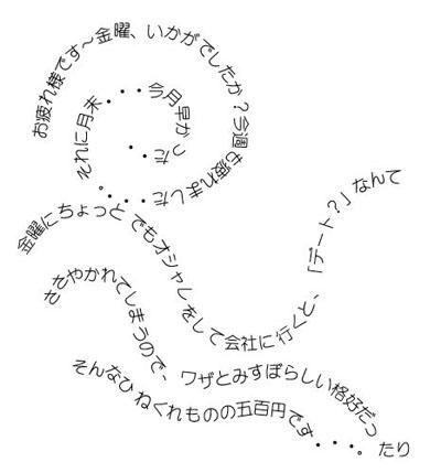 20060728231641.jpg
