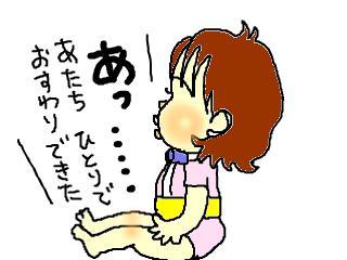 snap_19760819_200981225518.jpg