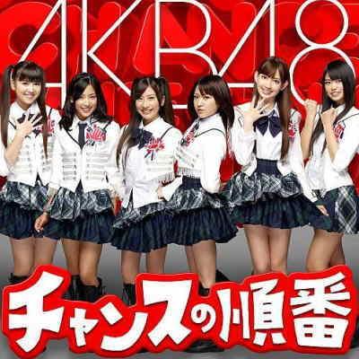 AKB48(AKB48) チャンスの順番(CD+DVD)(Type-A)