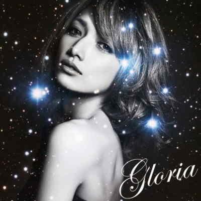後藤真希(GOTO MAKI) Gloria(CD+DVD)