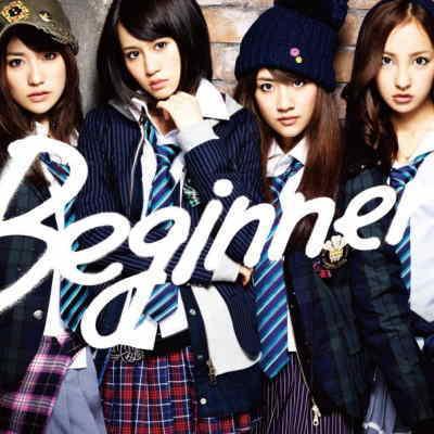 AKB48(AKB48) 【特典生写真無し】Beginner(Type-A)(イベント参加券入り 初回完全限定生産)