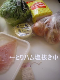 IMGP4739tori.jpg