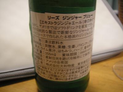 NYAKO20090114_2.jpg