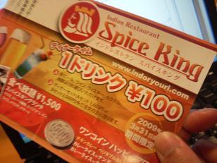 NYAKO20090222_A.jpg