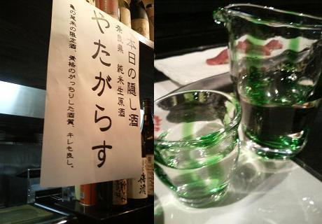 NYAKO20090528_7.jpg