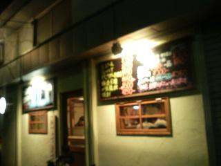 NYAKO20090613_3.jpg
