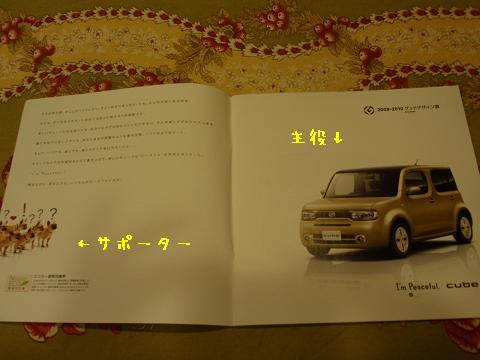 PB190494.jpg