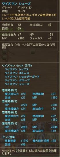 100918-2.jpg
