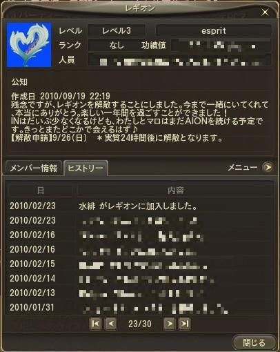 100928-10.jpg