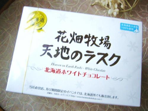 2011_0415_183245-IMG_9881.jpg