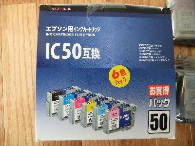 DSCF1045001.jpg