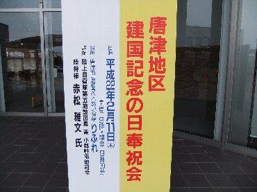 DSCF1143001.jpg
