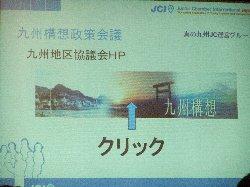 DSCF1280001.jpg