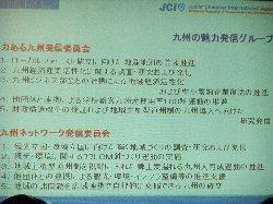 DSCF1300001.jpg