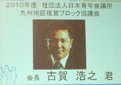 DSCF1320001.jpg