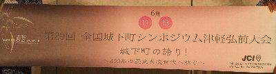DSCF1398001.jpg