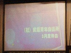 DSCF1484001.jpg