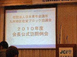 DSCF1501001.jpg