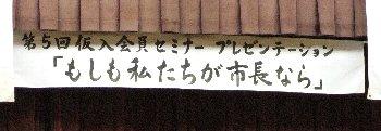 DSCF2053001.jpg