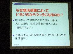 DSCF2068001.jpg