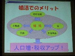 DSCF2069001.jpg