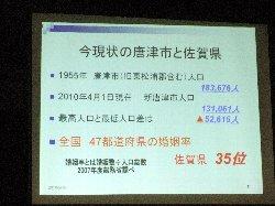 DSCF2071001.jpg