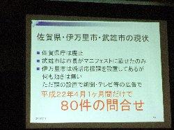 DSCF2073001.jpg
