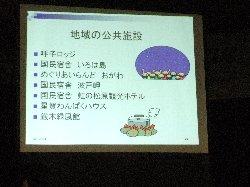 DSCF2075001.jpg
