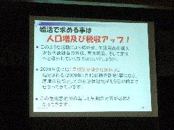 DSCF2077001.jpg