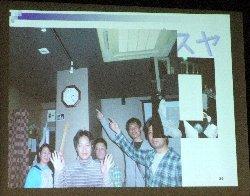 DSCF2078001.jpg