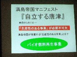 DSCF2085001.jpg