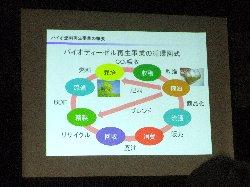 DSCF2088001.jpg
