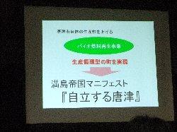 DSCF2098001.jpg