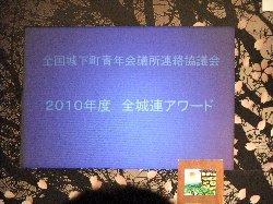 DSCF2667001.jpg