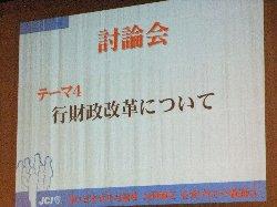 DSCF2753001.jpg