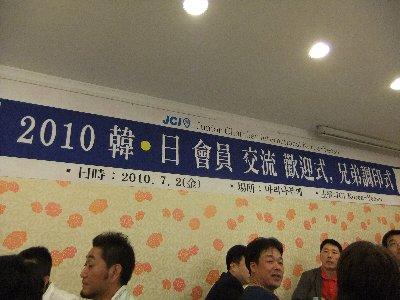 DSCF2827001.jpg