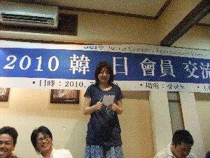 DSCF2875001.jpg