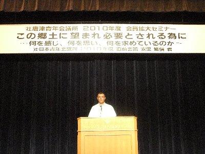 DSCF2962001.jpg