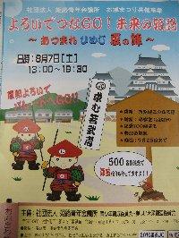DSCF3355001.jpg