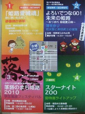 DSCF3357001.jpg