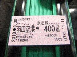 DSCF3474001.jpg