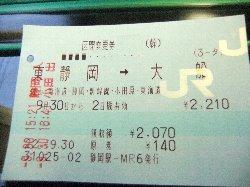 DSCF3507001.jpg